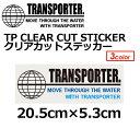 TRANSPORTER,トランスポーター,ステッカー,シートタイプ●TP CLEAR CUT STICKER クリアカットステッカー