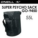 〔あす楽対応〕O'neill,オニール,サーフィン,防水,ウェットバッグ,ウエットバック,リュック●SUPER PSYCHO SACK スーパーサイコサック G...