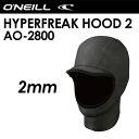 O'neill,オニール,サーフィン,防寒対策,ヘッドキャップ,フード●HYPERFREAK HOOD 2 AO-2800