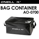 O'neill,オニール,サーフィン,防水,ウェットバッグ,ウエットバック●BAG CONTAINER バッグコンテナ AO-0700