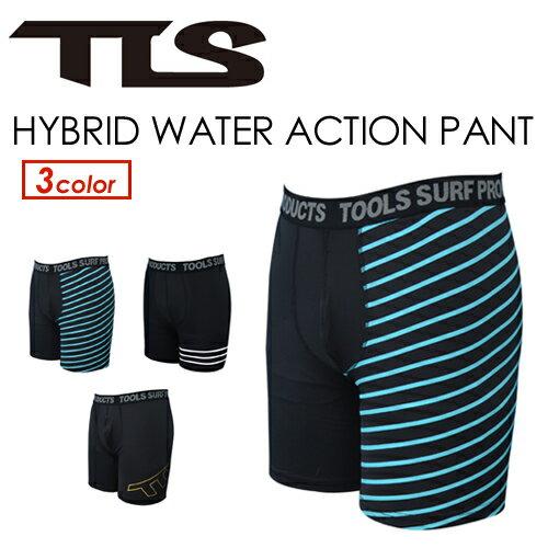 TOOLS,トゥールス,インナーパンツ,インナーショーツ,new●TLS HYBRID WATER ACTION PANT ウォーターアクションパンツ