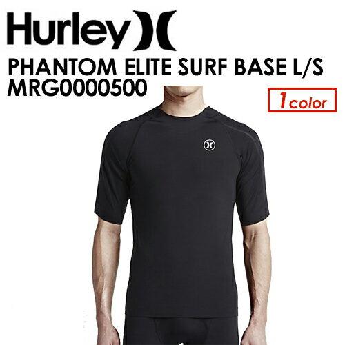 〔あす楽対応〕【送料無料】Hurley,ハーレー,インナー,ラッシュガード,半袖,16ss●PHANTOM ELITE SURF BASE S/S MRG0000510