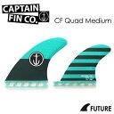 〔あす楽対応〕【送料無料】CAPTAINFIN,キャプテンフィン,FUTUREFINS,フューチャーフィン,4fin,クアッド●CF Quad Medium S...