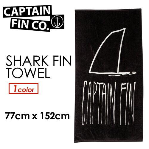 〔あす楽対応〕【送料無料】CAPTAINFIN,キャプテンフィン,大判,ビーチタオル●SHARK FIN TOWEL