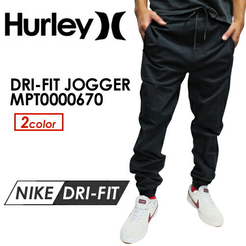 〔あす楽対応〕Hurley,ハーレー,イージーパンツ,NIKE DRI-FIT,16fw●DRI-FIT JOGGER MPT0000670