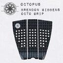 【送料無料】OCTOPUS IS REAL,オクトパス,デッキパッチ,デッキパッド,ブレンドン・ギビンズ●Brendon Gibbens Octo Grip