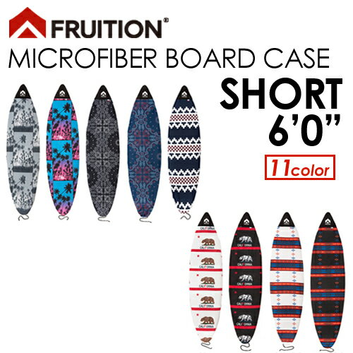 FRUITION,フリュージョン,サーフボードケース,ニットケース●MICROFIBER BOARD CASE 6'0'' ショート用