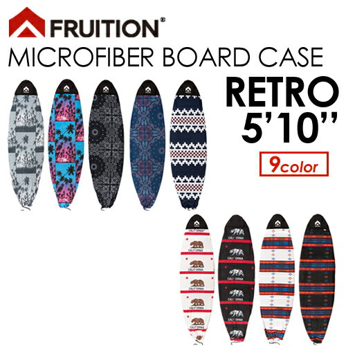 FRUITION,フリュージョン,サーフボードケース,ニットケース,RETRO●MICROFIBER BOARD CASE 5'10'' レトロ用