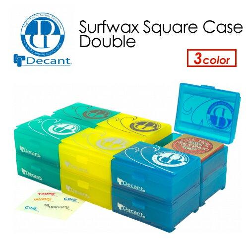 ワックス,ワックスケース,2つ,DECANT,デキャント●Surfwax Square Case Double サーフワックス・スクエアケース ダブル