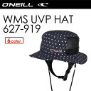 O'NEILL,オニール,サーフハット,日焼け防止,レディース●WMS UVP HAT 627-919