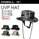 O'NEILL,オニール,サーフハット,日焼け防止,メンズ●UVP HAT 617-927 617-928