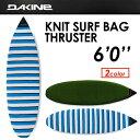 DAKINE,ダカイン,サーフボードケース,ニットケース,17ss●KNIT SURF BAG TRUSTER 6'0'' AH237-924