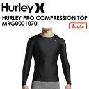 〔あす楽対応〕Hurley,ハーレー,インナー,ラッシュガード,長袖,17su●HURLEY PRO COMPRESSION TOP MRG0001070