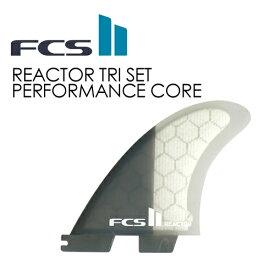 〔あす楽対応〕【送料無料】FCS2,エフシーエス,フィン,トライフィン,charcoal,new●FCSII REACTOR PC Tri Set
