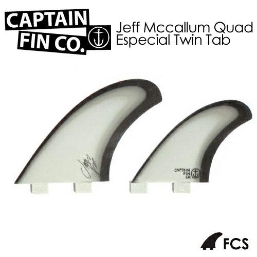 〔あす楽対応〕【送料無料】CAPTAINFIN,キャプテンフィン,クアッド,FCS,エフシーエス,ジェフ・マッカラン●Jeff Mccallum Quad Especial Twin Tab