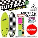 【送料無料】ODYSEA,オディシー,サーフボード,CATCHSURF,キャッチサーフ,スポンジボード●SKIPPER 5.6 Quad Fin