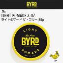 〔あす楽対応〕BYRD,バード,ワックス,ポマード,整髪料●BYRD LIGHT POMADE ライトタイプ 85g