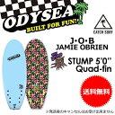 【送料無料】ODYSEA,サーフボード,CATCHSURF,キャッチサーフ,プロシリーズ●JOB STUMP 5.0 Quad Fin
