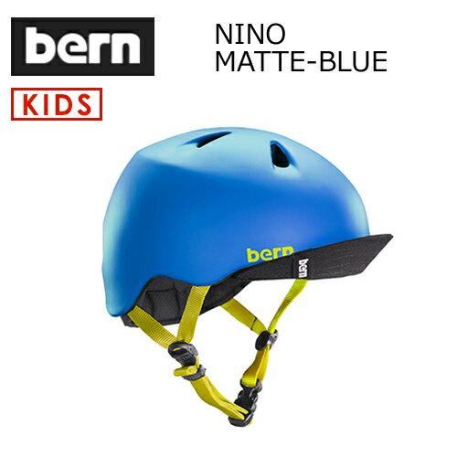 送料無料,bern,バーン,子供用,ヘルメット,スケボー,スノボー,自転車,ジャパンフィット●NINO MATTE-BLUE VISOR付 VJBMBLV