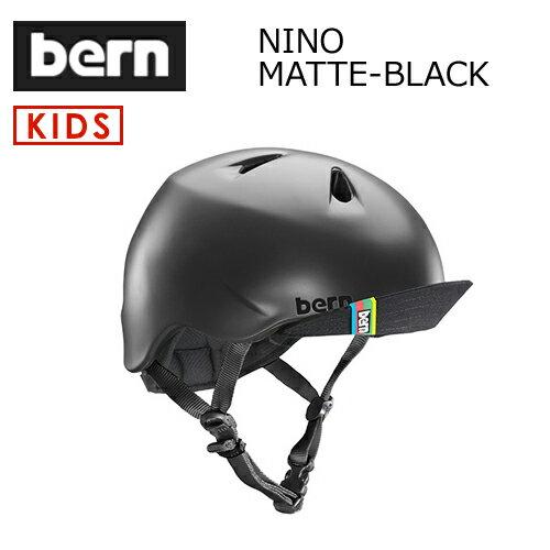 〔あす楽対応〕【送料無料】bern,バーン,子供用,ヘルメット,スケボー,スノボー,自転車,ジャパンフィット●NINO MATTE-BLACK VISOR付 VJBMBKV