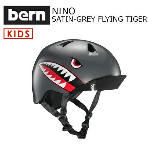 送料無料,bern,バーン,子供用,ヘルメット,スケボー,スノボー,自転車,ジャパンフィット●NINO SATIN-GREY FLYING TIGER VISOR付 VJBSGFV