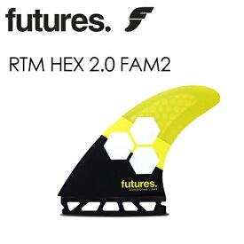 あす楽 送料無料 FUTUREFINS フューチャーフィン AL MERRICK●RTM HEX 2.0 FAM2