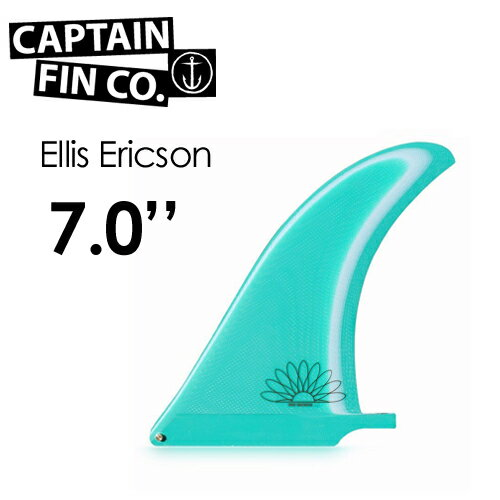 〔あす楽対応〕【送料無料】CAPTAINFIN,キャプテンフィン,ロング,FIN,フィン,Ellis Ericson●ELLIS 7.0
