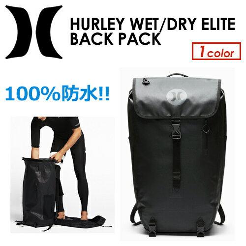 【送料無料】Hurley,ハーレー,バッグ,バッグパック,防水,ウェットバッグ●HURLEY WET/DRY ELITE BACKPACK HZQ043