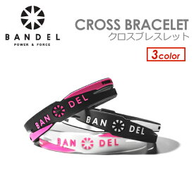 【送料無料】BANDEL,バンデル,バランス,スポーツ,クロスシリーズ●CROSS BRACELET クロスブレスレット