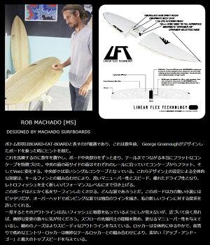 FIREWIRE,ファイヤーワイヤー,JAPANLIMITED,RobMachado,ロブマチャド,日本限定,サーフボード
