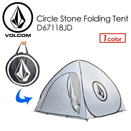 〔あす楽対応〕Volcom,ボルコム,アウトドア,キャンプ,折りたたみ,テント,18ss●Circle Stone Folding Tent D67118JD