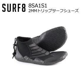 SURF8,サーフエイト,サーフィン,ブーツ,リーフブーツ●2MMトリップサーフシューズ 8SA1S1