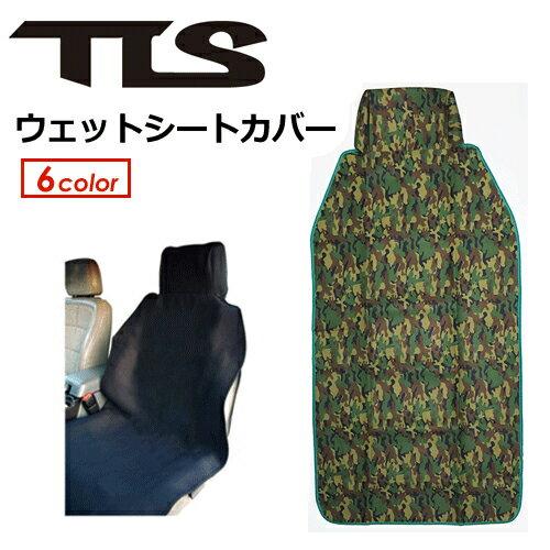 TOOLS,トゥールス,カー用品,カーシートカバー,車●TLS シートカバー