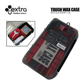 EXTRA,エクストラ,ワックス,ワックスケース●TOUGH WAX CASE タフワックスケース