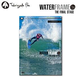 サーフィンDVD ショート TabrigadeFilm タブリゲイデフィルム メール便対応可●WATER FRAME IV ウォーターフレイム4 THE FINAL STAGE