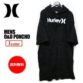 【送料無料】Hurley,ハーレー,サーフィン,着替え,タオル,ポンチョ,正規品●MENS O&O PONCHO AR8848