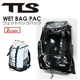 TOOLS トゥールス サーフィン 防水 ウェットバッグ リュック●WET BAG PAC ウェットバックパック
