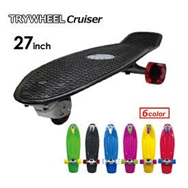 【送料無料】TRYWHEEL,トライウィール,3輪スケートボード,スケボー,サーフスケート,mnv●TRY WHEEL CRUISER トライウィールクルーザー 27''