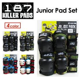 187 KILLER PADS ワンエイトセブン スケートボード プロテクター 子供用セット●JUNIOR SIX PAD SETS