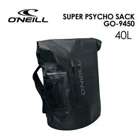 〔あす楽対応〕O'neill オニール サーフィン 防水 ウェットバッグ リュック●SUPER PSYCHO SACK スーパーサイコサック GO-9450