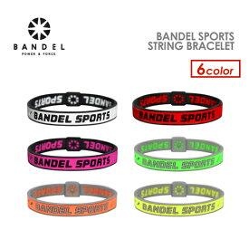 【送料無料】BANDEL,バンデル,バランス,スポーツ●BANDEL SPORTS STRING BRACELET ストリングブレスレット
