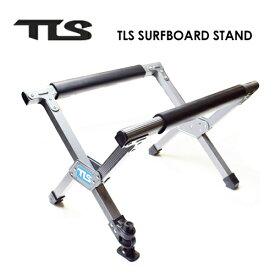 TOOLS,トゥールス,サーフボードラック,ワックスアップ,修理●TLS SURFBOARD STAND サーフボードスタンド