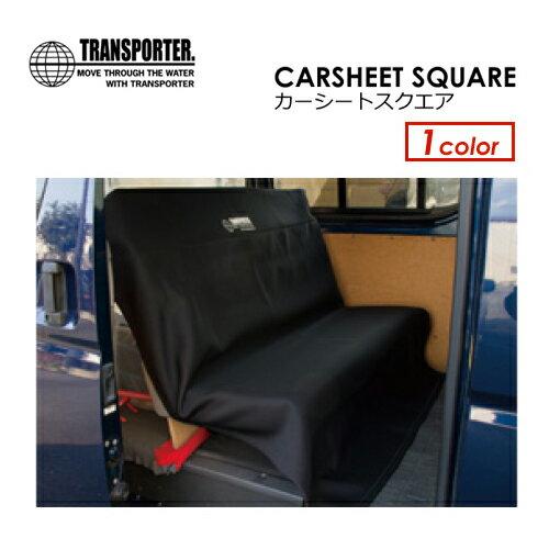 TRANSPORTER,トランスポーター,カー用品,シートカバー,リアシート●CARSHEET SQUARE カーシート スクエア
