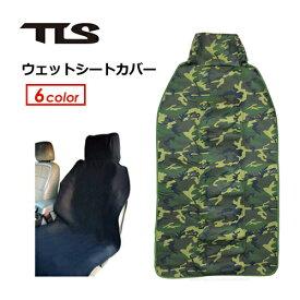 TOOLS トゥールス サーフィン カー用品 カーシートカバー 車 座席●TLS シートカバー