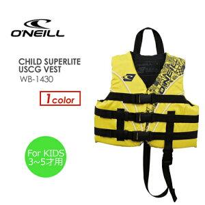 あす楽 O'NEILL オニール アウトドア ライフジャケット 子供 安全 ベスト●CHILD SUPERLITE USCG VEST WB-1430