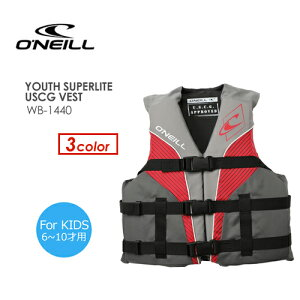 O'NEILL オニール アウトドア ライフジャケット 子供 安全 ベスト●YOUTH SUPERLITE USCG VEST WB-1440
