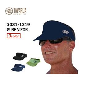 TAVARUA,タバルア,サーフハット,日焼け防止●SURF VIZOR 3031-1319