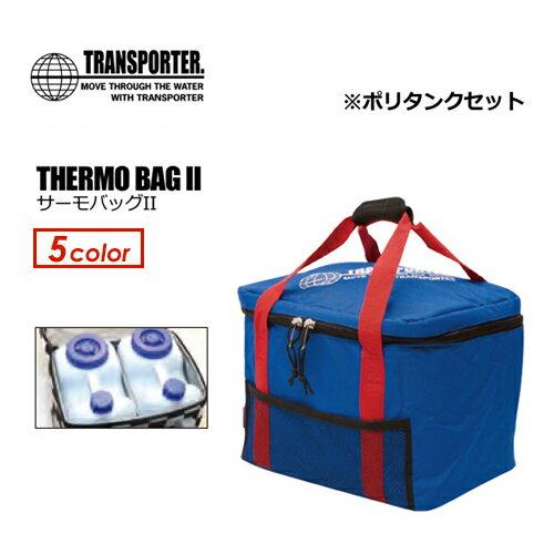 【送料無料】TRANSPORTER,トランスポーター,ポリタンクカバー●THERMO BAGII サーモバッグ2 ※ポリタンク2個セット