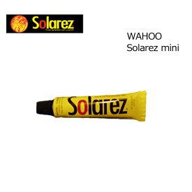 SOLAREZ ソーラーレズ サーフィン サーフボード修理 リペア,メール便対応可●WAHOO ソーラーレズ ミニ 0.5oz