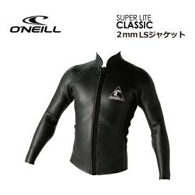 【送料無料】O'neill,オニール,ウェットスーツ,長袖,タッパー,19ss●SUPER LITE CLASSIC スーパーライトクラシック LSジャケット WF-1890